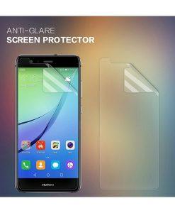 Huawei P10 Lite NILLKIN Matte Anti-scratch