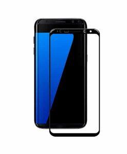 Samsung Galaxy S8+ AMORUS Full Size Panssarilasi, Musta.
